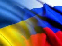 Русия е заинтересована от развитие на партньорските отношения с Украйна