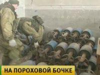 Руските сапьори чистят Алепо от български снаряди