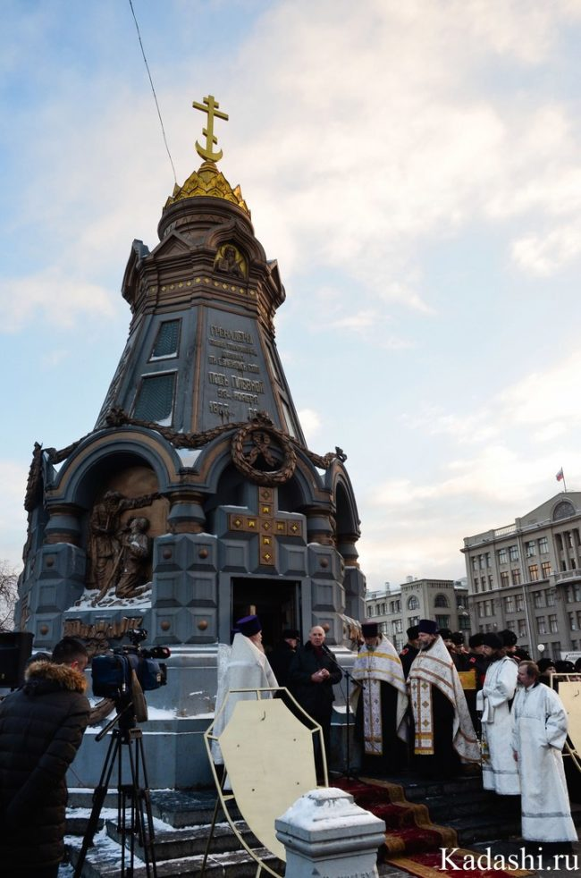 В Москва отдадоха почит на героите от победната битка при Плевен