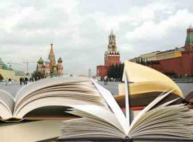 El Mundo: Русия набира популярност сред чуждестранните студенти
