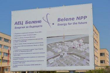 """До ден-два"""" България ще купи реакторите за АЕЦ """"Белене"""