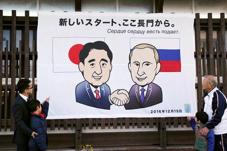Родният град на Шиндзо Абе се готви да посрещне Путин. Снимка: Getty Images