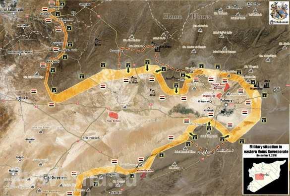 """ИД настъпва към Палмира, руските """"Алигатори"""" и """"Нощни ловци"""" са вдигнати по тревога"""