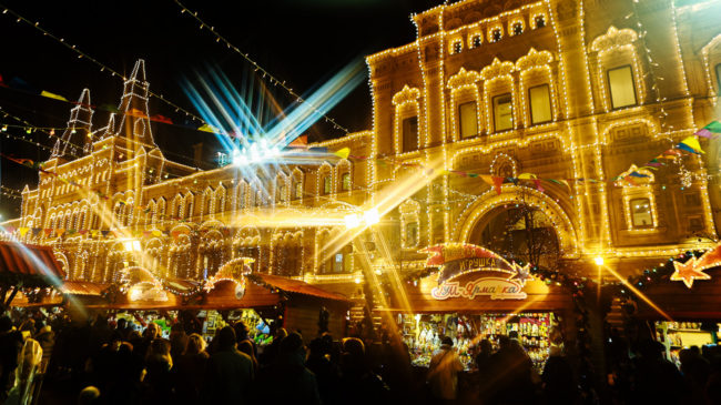 Новогодишна Москва