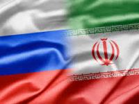 Иран ще получи 130 тона природен уран от Русия