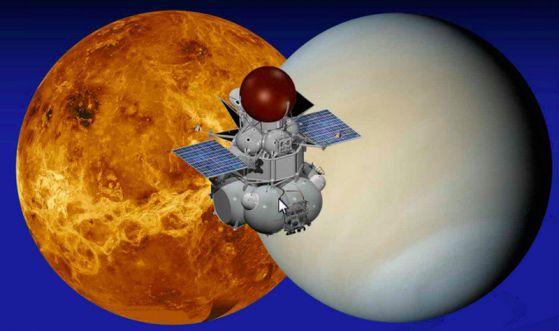 Русия и САЩ планират съвместна мисия до Венера