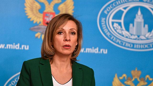 Захарова: Тръмп дава надежда за преодоляване на кризата в руско-американските отношения