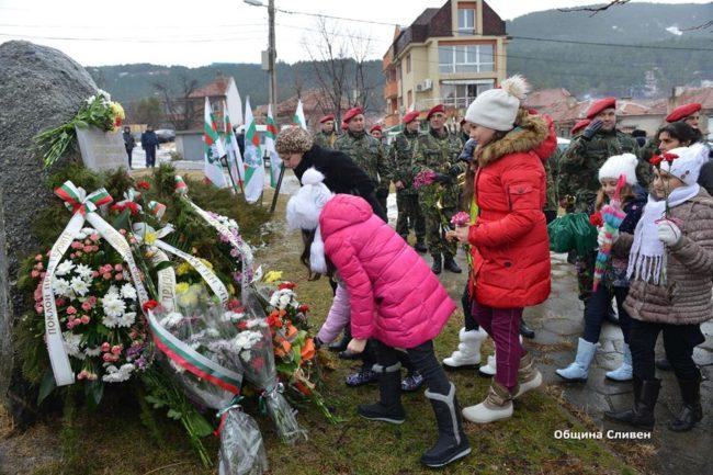 В Сливен  бе отбелязана 139-годишнината от освобождението на града от османско иго.