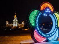 #WFYS2017. Младежкото събитие на годината! Русия те чака!
