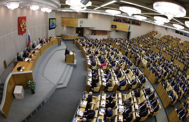 """Руската Дума ратифицира споразумението за """"Турски поток"""""""