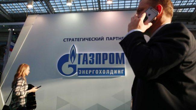 """""""Газпром"""" с нов рекорд на доставки за Европа"""