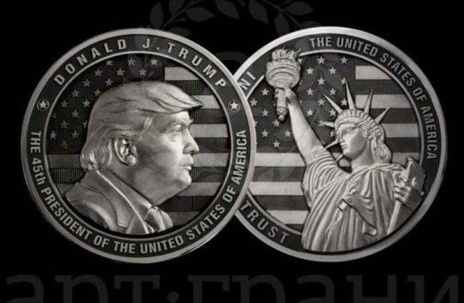 Руска компания направи юбилейна монета с лика на Тръмп