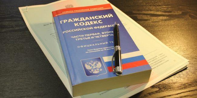 В Русия забраняват нелепите имена
