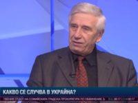 Проф. Михаил Станчев: Европа няма и не иска да воюва срещу Русия заради Украйна