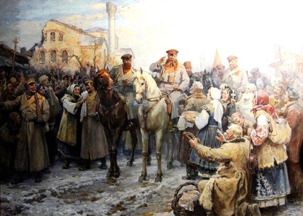 """""""Посрещането на генерал Гурко в София"""" - 1953г, художник Димитър Гюдженов."""