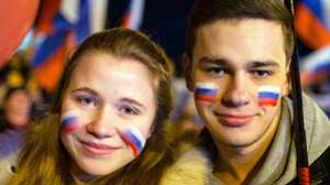 Русия – Онлайн Телевизия