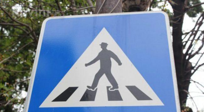 В Русия предлагат двойни санкции срещу шофьорите, които не спират на пешеходна пътека
