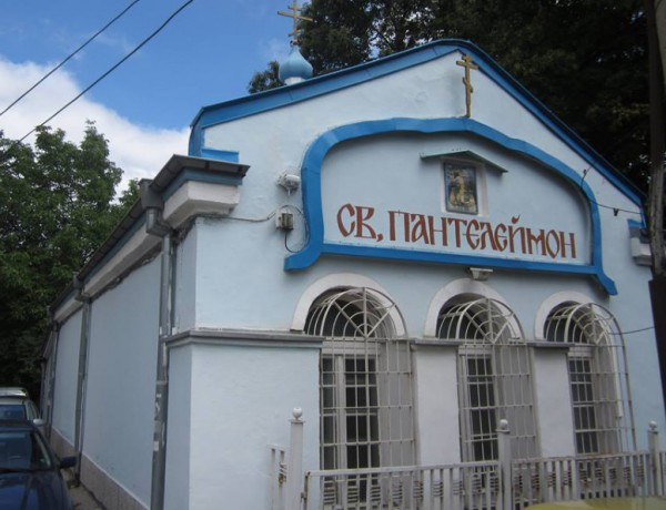 Чиновник затвори руската църква в Княжево