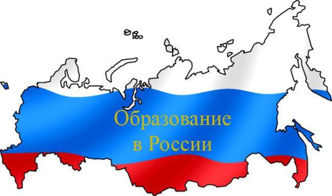 Обявен е прием за безплатно обучение в Русия на 190 български студенти за 2017/2018 учебна година
