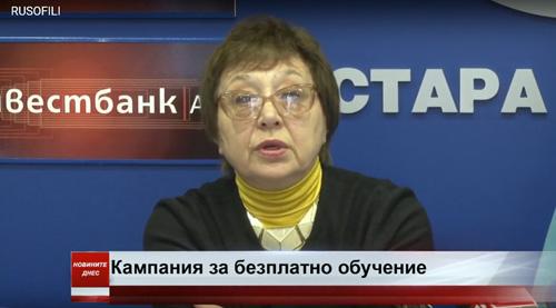 Стартира ежегодната кампания за безплатно обучение във висши учебни заведения в Русия