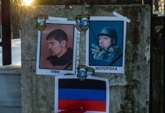 В България почетоха паметта на Гиви и Моторола