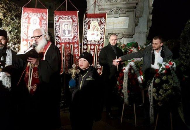 """""""Приятели на Русия и православния свят"""" с шествие и панихида за Апостола"""