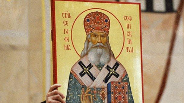 Светият Синод организира редица мероприятия по повод 1 година от прославлението на св. Серафим
