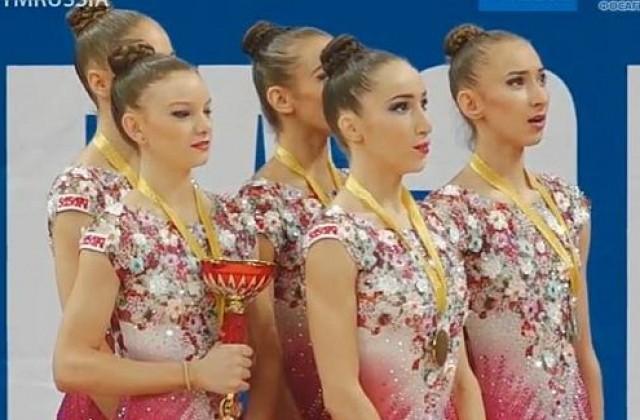 Злато за българския ансамбъл в Москва