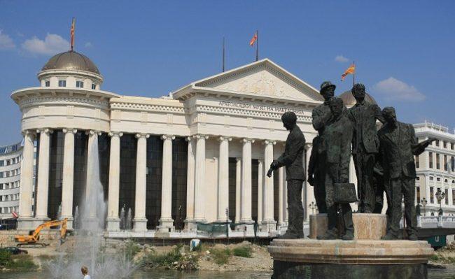 Решението за изход от кризата в Македония може да бъде намерено в конституцията
