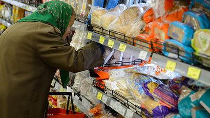 Русия раздава купони за храна на бедните