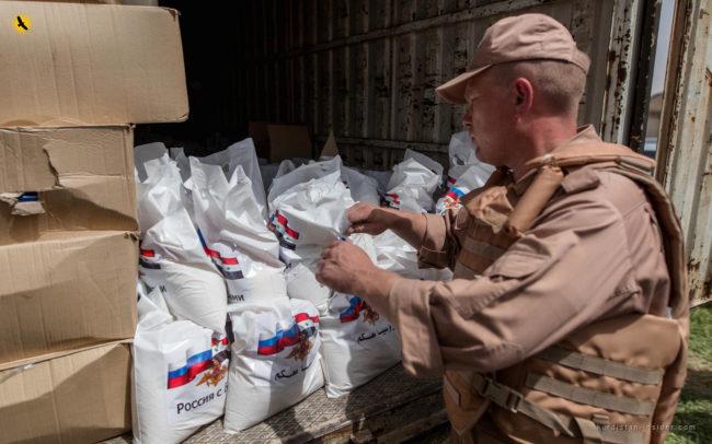Русия достави в Сирия над 20 тона хуманитарна помощ от ООН