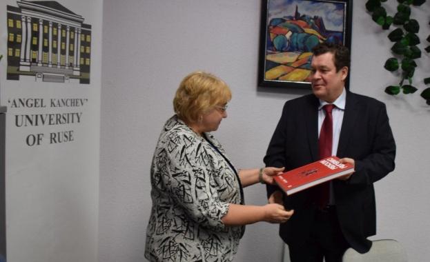 Първият секретар на Посолството на Руската федерация в България посети Русенския университет