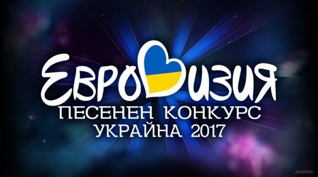 """Русия няма да излъчва тазгодишната """"Евровизия"""" в Киев"""