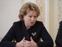Председателят на Съвета на Федерацията  Валентина Матвиенко