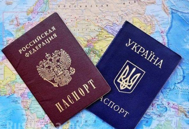 През 2016 г. рекорден брой украинци поискаха руски паспорти