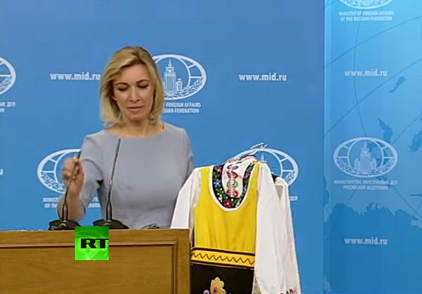 "Мария Захарова: ""Скъпа България, благодаря много!"""