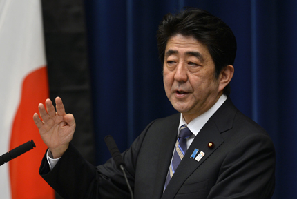 Японският премиер на визита в Русия