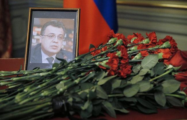 Турция арестува руска гражданка, свързана с убийството на посланик Андрей Карлов
