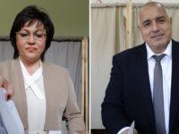 FAZ: Резултатът от вота в БГ ще определи бъдещия политически курс на страна