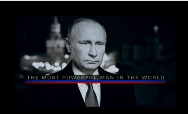 CNN International излъчи ексклузивния репортаж защо Путин е най-могъщият човек в света (ВИДЕО)