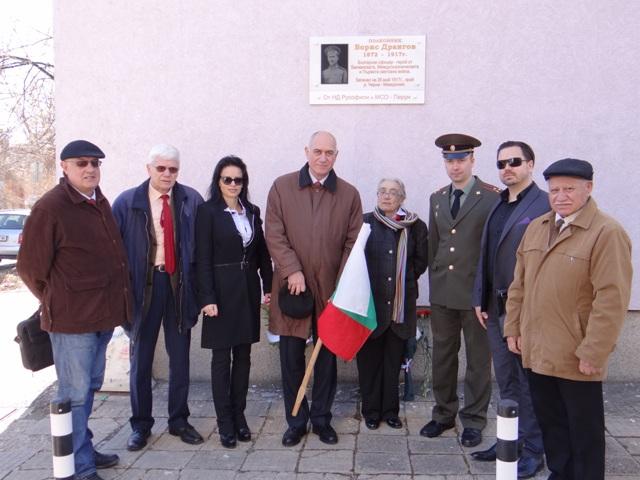 В София бе открита паметна плоча на полковник Борис Дрангов