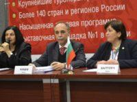 България може да направи визите безплатни за руски деца