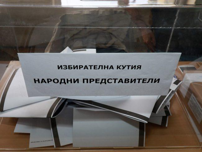 Отношенията между България и Русия след изборите за български парламент – коментари от руски издания