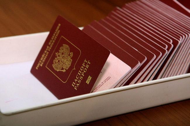 Гражданство на РФ ще може да получи всеки, роден в СССР