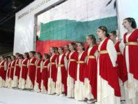 """Пловдив изпраща хор """"Евмолпея"""" на турне в Русия"""