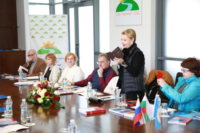 """В """"Камчия"""" започна българо-руска писателска среща"""