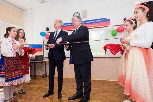 "Посланикът на Русия откри кабинет по руски език в СУ ""В. Левски"" в Севлиево"