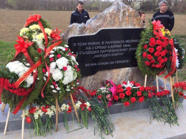 """Подвигът на партизаните от отряд """"Народен юмрук"""" бе увековечен с паметна плоча край Обзор"""