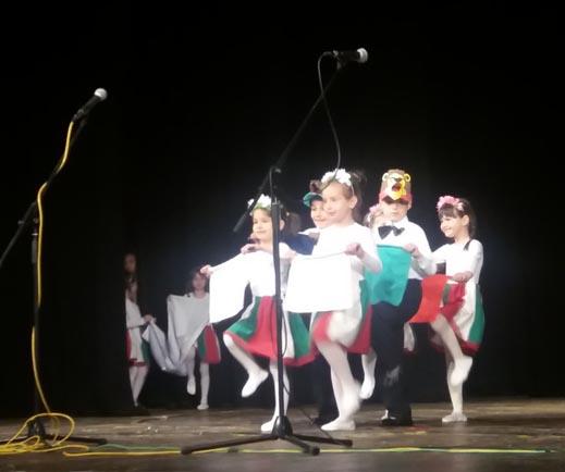 ПРЕССЪОБЩЕНИЕ за Областния етап на фестивала на руската поезия, песен и танц, гр. Смолян