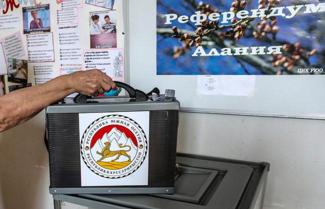 Жителите на Южна Осетия решиха да сменят името на републиката